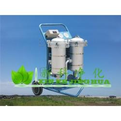 LYC-40B化工防爆滤油机,液压油滤油