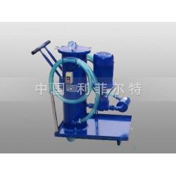LYC低配滤油机