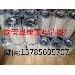 力渤海尔产品5456127空气滤芯