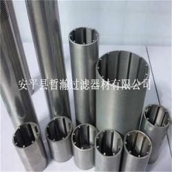 厂家 不锈钢 楔V形 缠绕式筛管 不锈钢