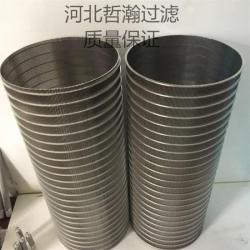 厂家销售不锈钢楔形网九五至尊娱乐城官网 三角丝绕丝管石