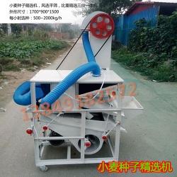 饲料厂用高粱除杂振动筛-高粱清理筛分机