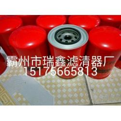 鲍德温油水分离滤芯BF7629