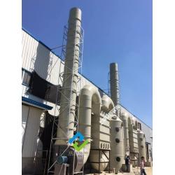 废气治理工程废气治理方案废气治理工程