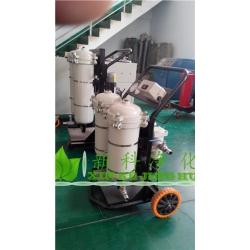 山东加油机河南LYC-32B高精度滤油机