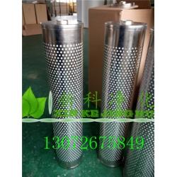 离子交换树脂EPT600508除酸滤芯