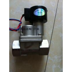 SUS-15电磁阀 台湾UNID鼎机电磁
