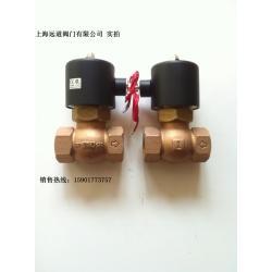 台湾UNID鼎机US-35/40/50青