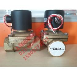 UW-15电磁阀UW-20电磁阀UNI-