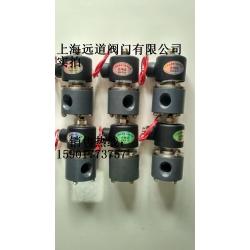 UDC-10电磁阀 台湾原装鼎机电磁阀