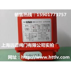台湾UNI-D电动执行器 原装鼎机执行器