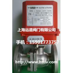 UM-3执行器鼎机电动执行器 mit-u