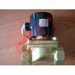 2W-400-40电磁阀 台湾UNI-D