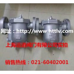 J7.2X疏水阀TLV蒸汽疏水阀 日本原