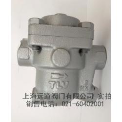 J5X蒸汽疏水阀TLV疏水阀