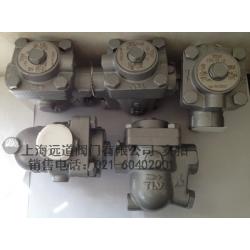 J3S-X蒸汽疏水阀 TLV疏水阀 大量
