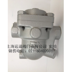 J3X蒸汽疏水阀TLV蒸汽疏水阀