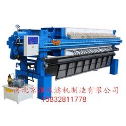 快开式1500型高压聚丙烯隔膜压滤机