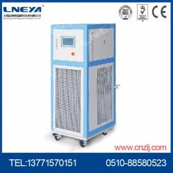 密闭低温冷却液循环泵-50~30℃