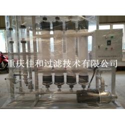 茶饮料膜过滤系统