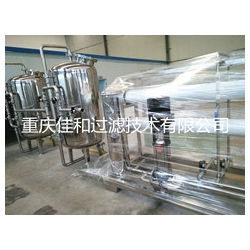 膜法RO制茶饮、酒水用纯化水设备