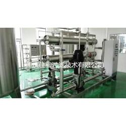 硫酸软骨素超滤膜浓缩系统