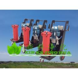 精细滤油机LUC-100*5滤油车加油机