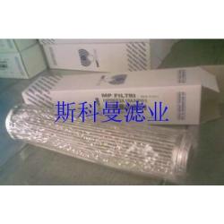 MF1801M60NB翡翠液压油壹定发娱乐品质