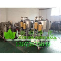 HRM02XR3ZCP脱酸滤油机HRM0