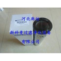 MR2504A10AP01翡翠液压油壹定发娱乐