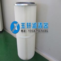 喷粉柜除尘滤筒,3266粉尘滤筒