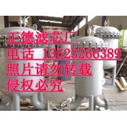 150LGF-150/16航空煤油过滤器