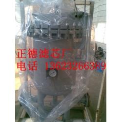 供应60立方油水分离器,喷气燃料过滤分离