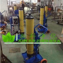 高黏油GLYC-32机械油滤油机滤油小车