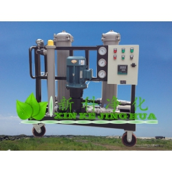GLYC-B100高粘度油用滤油机真空滤