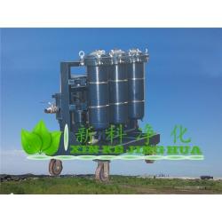 GLYC-A50高粘度滤油机GLYC-5