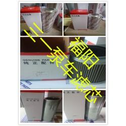 0800D010BNK/SANY钢厂滤芯