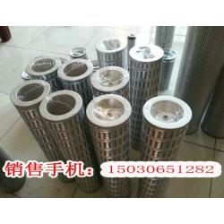 中联泵车回滤芯MR2504A10AP01