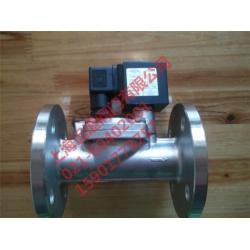 RSPS-40JF蒸汽电磁阀-法兰不锈钢