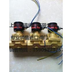 ZQDF-25蒸汽电磁阀 圆星牌电磁阀