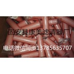 天然气滤芯 G6600-1107140
