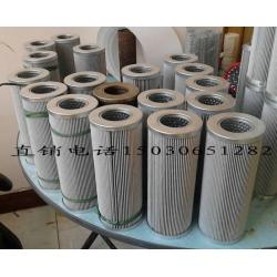 PI23025RNSMX10液压油滤芯