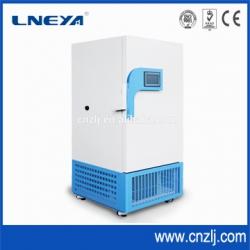 超低温保存箱立式158L用于冷冻生物材料