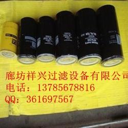 4206079日立挖掘机机油滤芯