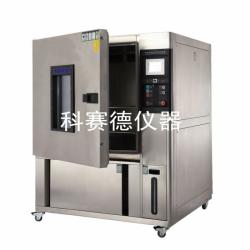 深圳恒温恒湿试验箱