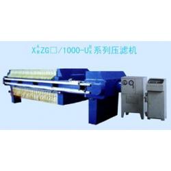 手动千斤顶型电动液压型、自动拉板型、高压隔膜压滤机