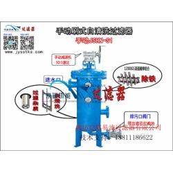 JSHN-S1手动刷式磁棒过滤器