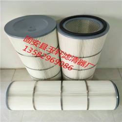 聚酯长纤维覆膜无纺布HX3266 HX3