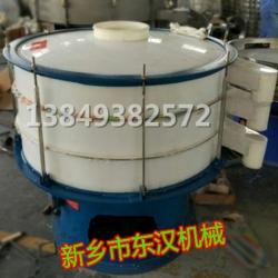 化工防腐振动筛-塑料振动筛-食品用分级筛
