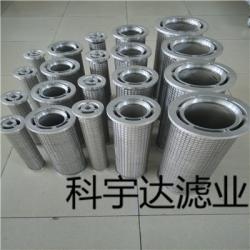 中能汽轮机三联套滤芯LY38/25